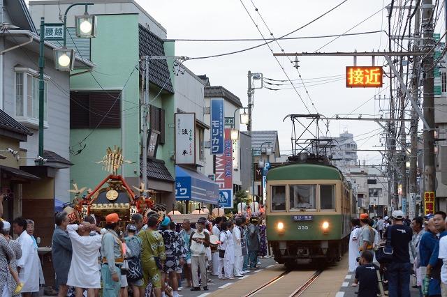 koshigoe8.jpg