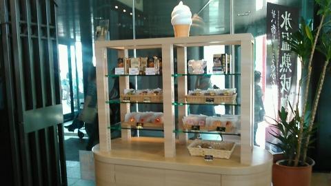 キーズ カフェ(KEYS COFFEE) ATC店 (10)