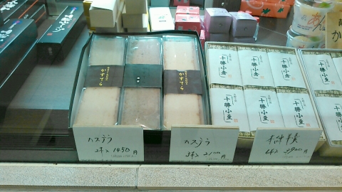 小豆工房 京阪シティモール店 (3)