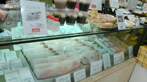 小豆工房 京阪シティモール店 (5)