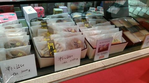 小豆工房 京阪シティモール店 (4)
