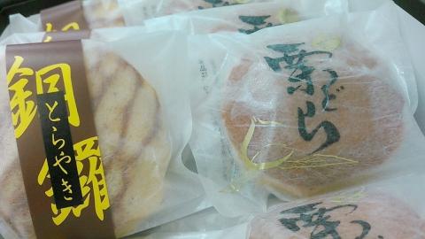 小豆工房 京阪シティモール店 (9)