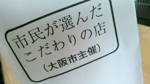 小豆工房 京阪シティモール店 (6)
