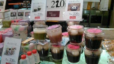 小豆工房 京阪シティモール店 (7)