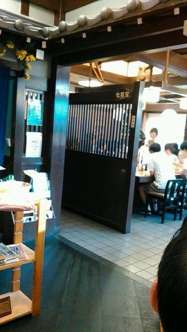 サガミ 法隆寺 そば食べ放題 201508 (3)