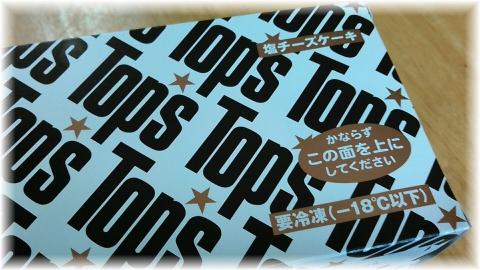 トップス通販ケーキ (6)