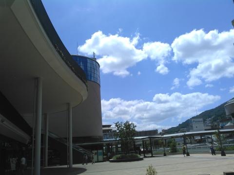 鎌倉パスタ ベルテラスいこま店 (1)