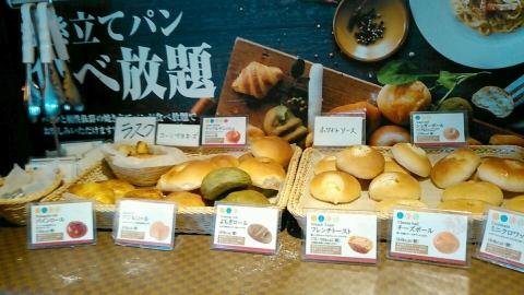 鎌倉パスタ ベルテラスいこま店 (15)