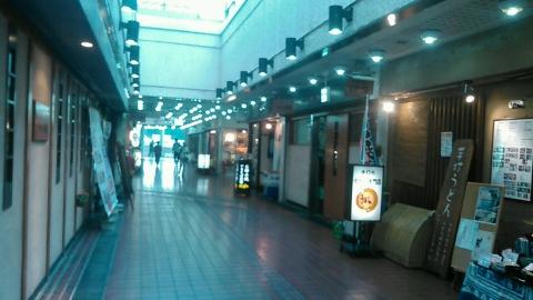 温(生駒駅前居酒屋) (3)