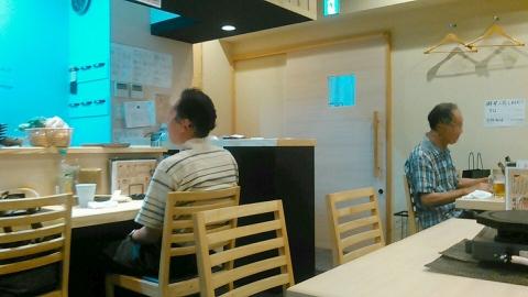 温(生駒駅前居酒屋) (5)