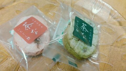 月輪堂 茶な 宇治抹茶・いちじく (2)