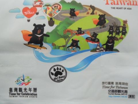 ゴールデン チャイナ ホテル(康華大飯店) (14)