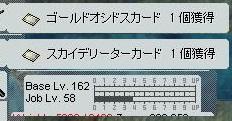 FC2ro1238.jpg