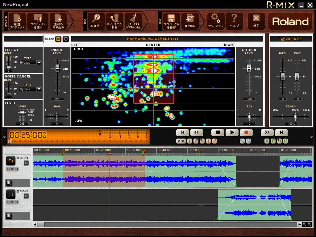 R-mix画面