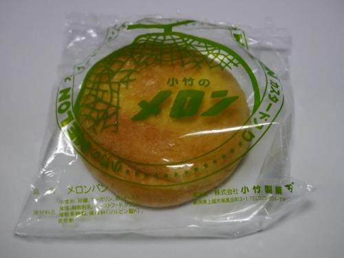 小竹メロンパン