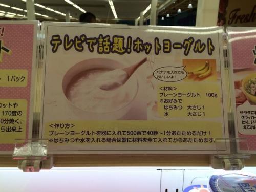 2015-08-27スーパー展示