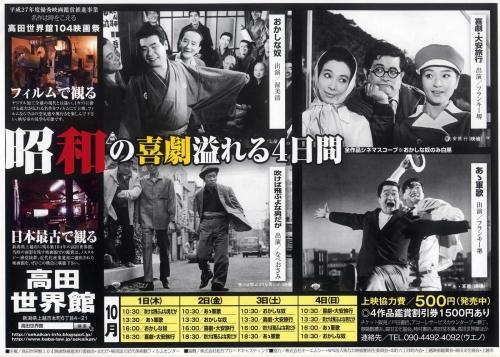 映画祭157
