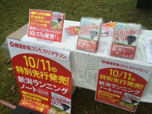 2015-10-11先行発売