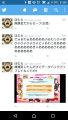 Screenshot_2015-09-04-21-59-23.png