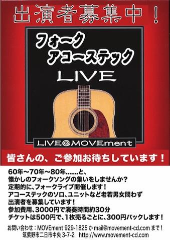 AC-LIVE.jpg