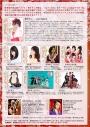 桜りりぃ 20th Anniversary