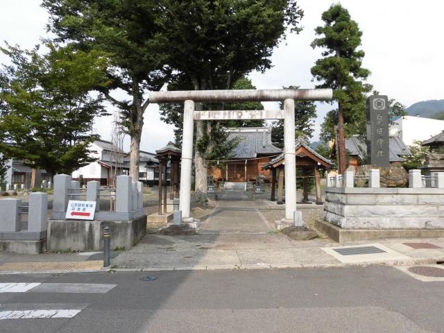 奥田神社の参道橋井 (5)
