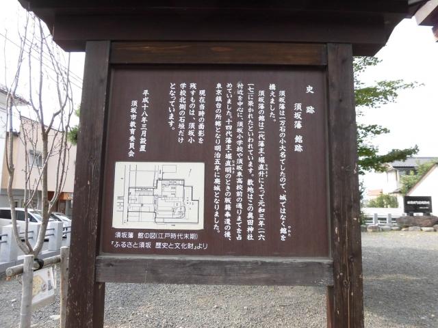 奥田神社の参道橋井 (7)