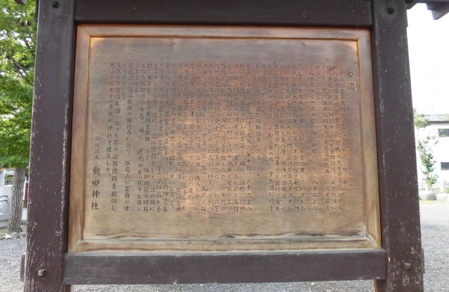 奥田神社の参道橋井 (8)