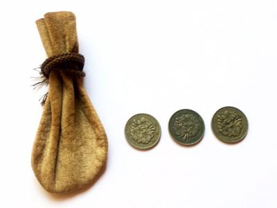 五行易用の百円玉と保存用革袋 by占いとか魔術とか所蔵画像