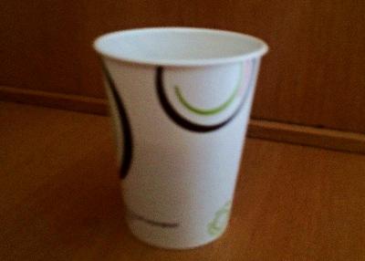紙製コーヒーカップ by占いとか魔術とか所蔵画像