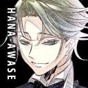 himeutsugi - コピー