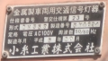 kurashikicitymizushimatokiwastationsignal1510-10.jpg