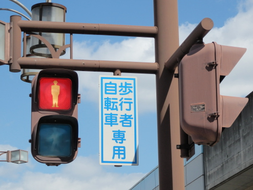 kurashikicitymizushimatokiwastationsignal1510-15.jpg