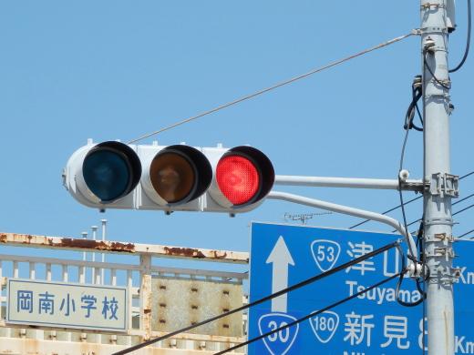okayamacitykitawardkonanshogakkosignal1508-10.jpg