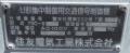 okayamacitykitawardkonanshogakkosignal1508-18.jpg
