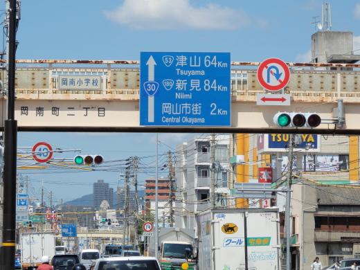 okayamacitykitawardkonanshogakkosignal1508-7.jpg