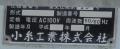 okayamacitykitawardkonanshogakkosignal1508-9.jpg