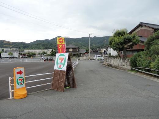 sevenelevenkurashikihiroe1509-6.jpg