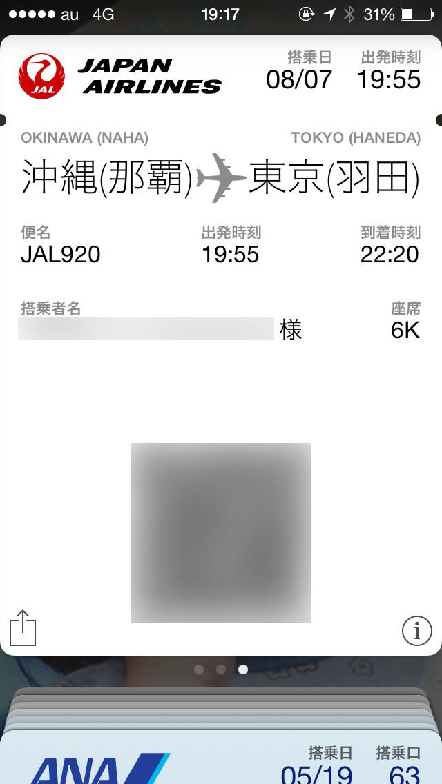 20150807_3133.jpg