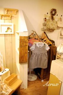 201509_skirt.jpg
