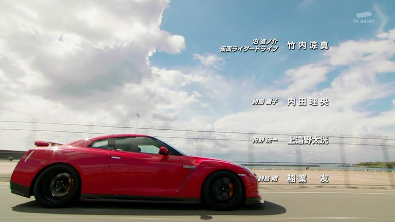 drive 46 (2)