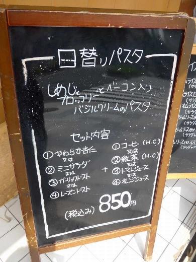 032_201508280525304df.jpg