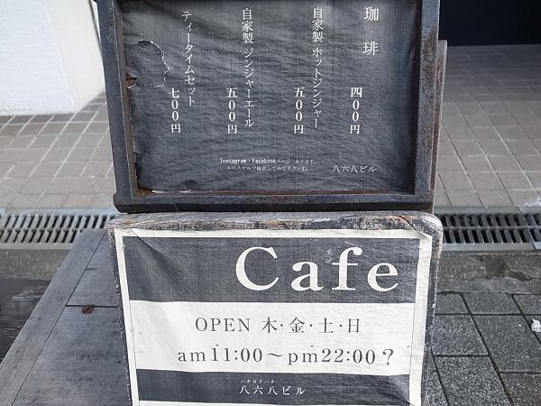 RIMG1370.jpg