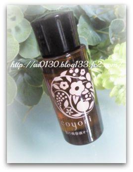 coyori 髪の美容液オイル(頭皮用美容液・ヘアオイル)