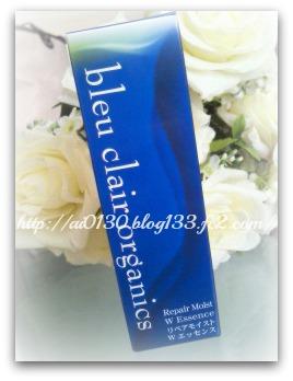 ブルークレール(bleu clair organics)