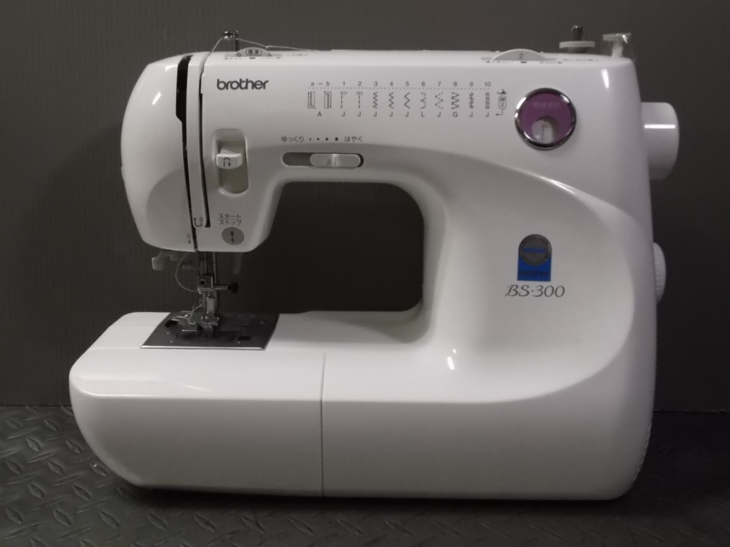BS 300-1