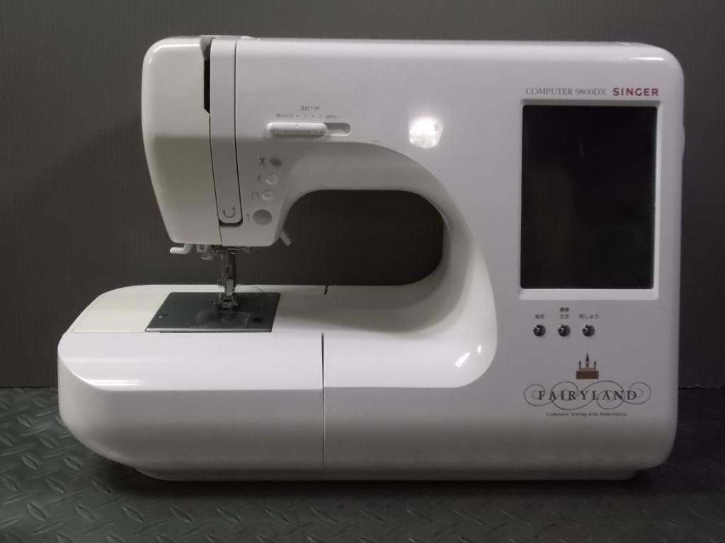 FAIRYLAND 9800DX-1
