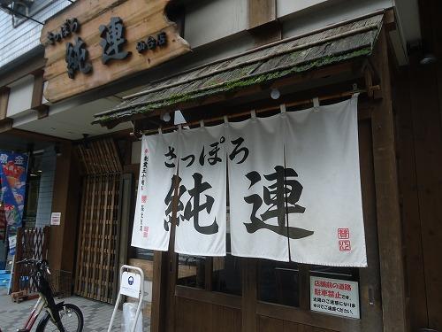 1509jyunren002.jpg