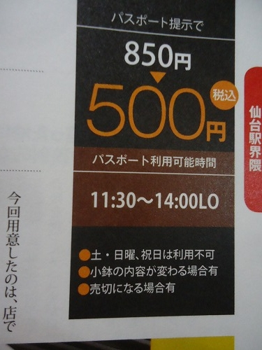 1509runpass008.jpg