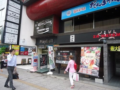 1509suganoya0002.jpg